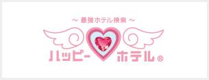 banner_hapihote